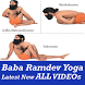 Baba Ramdev Ka Yoga and Pranayam Videos App by Master Super Apps