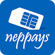 NepPays Plus by EKbana Solutions