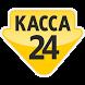 Агент Касса 24 by Astana-Plat LLP