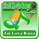 Songs Jai Lava Kusa Movie