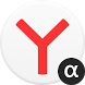 Yandex Browser Alpha by Яндекс
