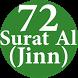 Surah Al-Jinn 72