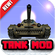 Tank Mod Minecraft 0.15.0 by ProSoft Inc