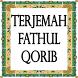 Fathul Qorib by Rayd Mobile