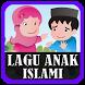 Lagu Anak Islami Lengkap by Santri Nbl