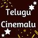 Telugu Cinemalu - HD by GaneshIN