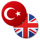 Turkish English Dictionary by Rudy Huang