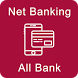 Net Banking for All Banks by arya group up