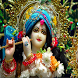 Krishna Bhajans (Gujarati) by VISHAL RAGHUNATH DALMIA