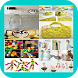 DIY Recycled Plastic Crafts by Easy Style Design App