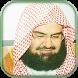 Holy Quran Abderrahman Soudais, Free Quran mp3 by IhsanApps