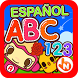 Spanish ABC 123 Read Write by NEOFINGER