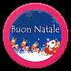 Auguri Di Natale E Anno Nuovo by tricoapp