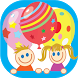 Balloon Smasher For Kids by MCARTGAMES