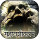 Maha Vashikaran by UI Apps
