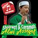 Sholawat & Ceramah Alwi Assegaf OFFLINE by ars media