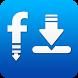 FBD Video Downloader for FB free 2018