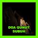 Doa Qunut Subuh by Ragam Studio