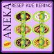 Aneka Resep Kue Kering by mamaddroid
