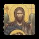 Акф. Иоанну Предтече by Religious SFSoft