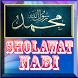 Sholawat Nabi by atha app