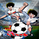 Pro Captain Tsubasa 2 Guide by game guide&tip
