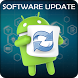 Update Software 2017