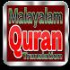 Malayalam Quran by RomSoft MLP