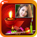 Diwali Photo Frame by Xentertainment Inc.