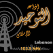 TAWHID Radio Station by Flash Marketing