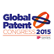 Global Patent Congress 2015 by KitApps, Inc.