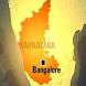 Karnataka Bhumi (Land Record) by ismail memon
