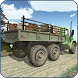 Offroad Truck Driver Simulator by Venom Mobile Games