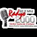 Erzincan Radyo 2000 by MK Prodüksiyon Tanıtım ve Film Hizmetleri