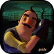 guide of Hello Neighbor Alpha 4 by SOUF