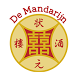 De Mandarijn (Enschede) by Foodticket BV