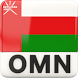 Oman News by Nueva App