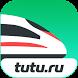 Билеты на Сапсан купить онлайн на Туту.ру by Tutu.ru