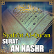 syafaat al qur'an surat An Nashr by Kumpulan Doa Ampuh Mujarab
