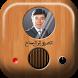 طريق النجاح ابراهيم الفقي by Interesting Audio