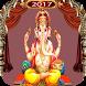 Ganesh Chaturthi 2017 Photo Frames by App Celebration