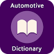 Automotive Dictionary by WeWin Sub
