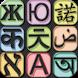 Arabic English Translator Free by GF Media Apps