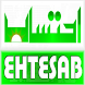 EhtesabTV by OBHost