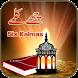 Six kalmas of Islam by Golden tech