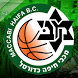MHBasket - Maccabi Haifa by Uri Dvir