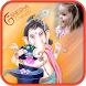 Ganesh Chaturthi Photo Frame by Top Photo Video Apps
