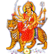 Durga Saptshati Sampoorna by Vijay Prince