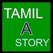 Tamil Kama Kathaikal : NEW by Mine clash royal ltd