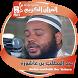 Abdulmutallab Ibn Ashura - holy quran by islamweb